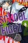 SchoolXFight-Vol02.jpg