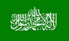 Hamas_flag2.png