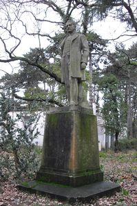 monument à Eugene Etienne