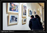 Exposition au centre culturel de saint pierre des corps Portraits Malgaches par Olivier Pain reporte