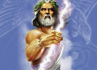 dieux grecque