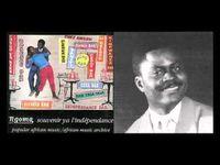 Paul Mwanga