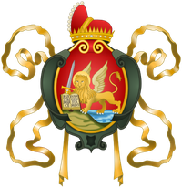 485px-Coat of Arms of the Republic of Venice svg