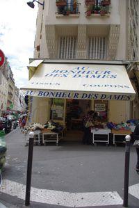 Paris en tissu (7)