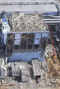 fukushima-reacteur4_drone.jpg