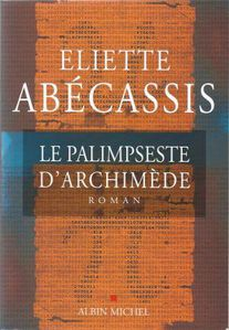 Palimpseste ABECASSIS