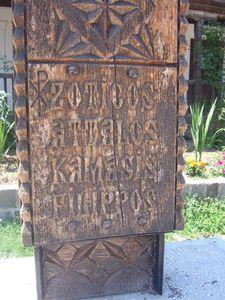 inscriptie-troita-cocos.JPG
