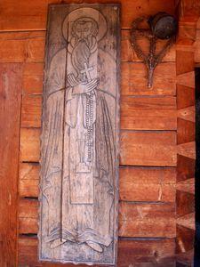 icoana-lemn-Cetatuia.JPG