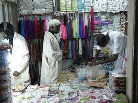 223-Nouakchott.jpg
