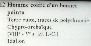 Louvre-281.jpg
