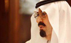 saudi-arabia-250x150.jpg