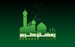 ramadan-2010-france.jpg