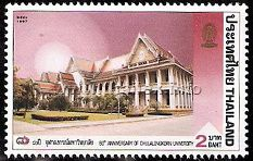 80th-Anniversary-of-the-Chulalongkorn-University--1997--A.jpg