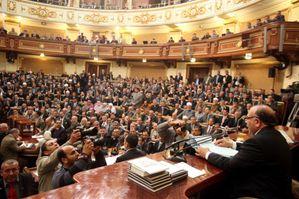 Egypt_Islamic_Parliament.jpg