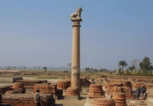 the-king-erected-pillars-inscribed-with-a-royal-edicts.jpg