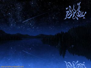 Ramadan-Mubarak-Blue-4.jpeg.jpg