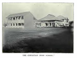 ecole chretienne