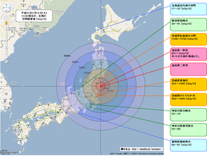 japon-fukushima-radiations-15mars2011.png