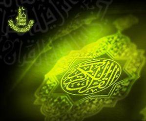 Ramadan-2010-MAROC---3.jpg