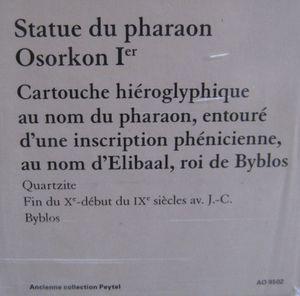 Louvre-13-4106.JPG