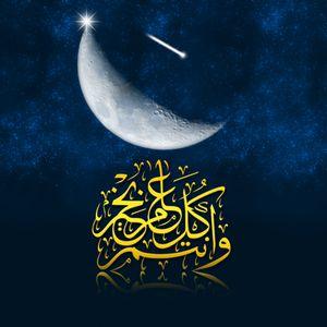 ramadan 2010 - 3