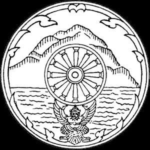 sceau de chainat