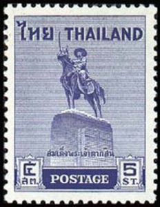 King-Taksin-the-Great