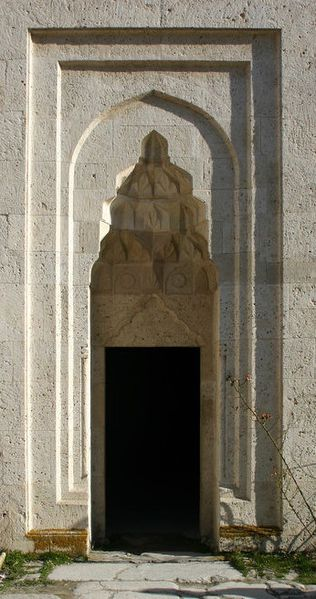sultan hani chambre