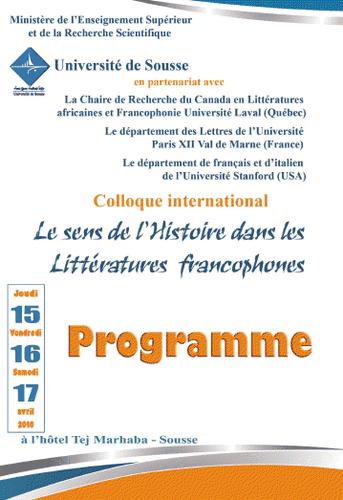 colloque-de-Sousse-Le sens de l'Histoire dans les littératures francophones