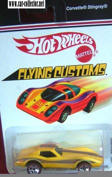 chevrolet corvette stingray 1976 yellow flying customs 200
