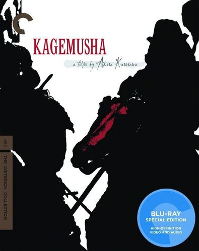 kagemusha-bluray.jpg
