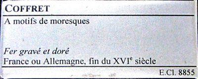 Chateau-Ecouen-1 1707