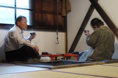 183 TAZAWA KO