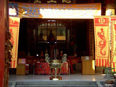 20100824a175548 BILD6510 Pagode Shu Yuen