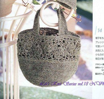 sac gris