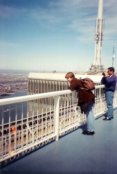 1995 04 WORLD TRADE CENTER