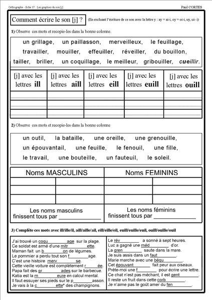 fiche-17---les-sons-ill--aill--eill-eull--ouill.jpg
