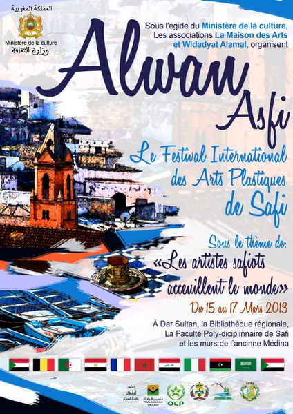 Festival International des Arts Plastiques de Safi