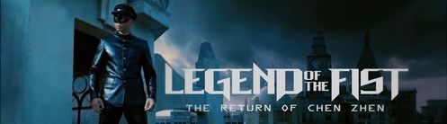 [blu-ray] Legend of the Fist : the Return of Chen Zhen