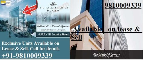 palm spring plaza, commercial office space for lease in gurgaon,