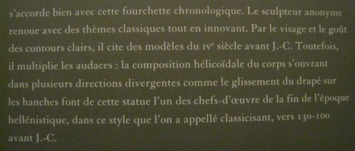 Louvre-10 0693