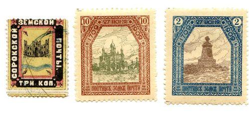 3 timbres Soroki et Poltava