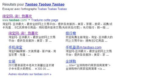 le-furet-du-retail-e-commerce-chine--taobao-4.png
