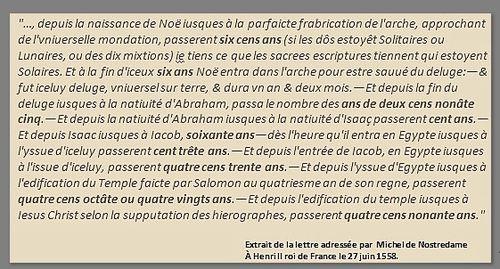 Lettre 2 de Nostradamus à Henri II roi de France -copie-1
