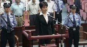 Gu_Kailai_pouse_de_Bo_Xilai_co.jpg