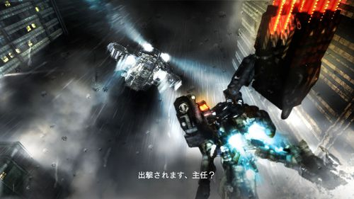 armored-core-5-playstation-3-ps3-005.jpg