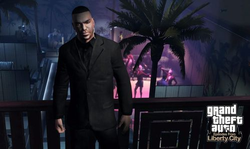 grand-theft-auto-episodes-from-liberty-city-pc-001