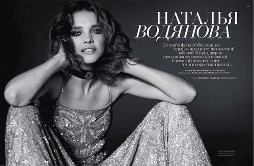 Natalia_Vodianova_in_Ralph_Lauren_for_Harper_s_Bazaar_Russi.jpg
