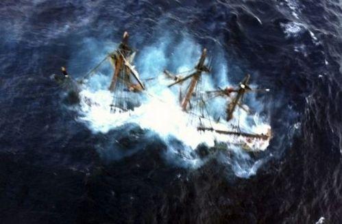 HMS-Bounty-sombre-en-mer.JPG
