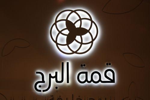 burj-khalifa 0544